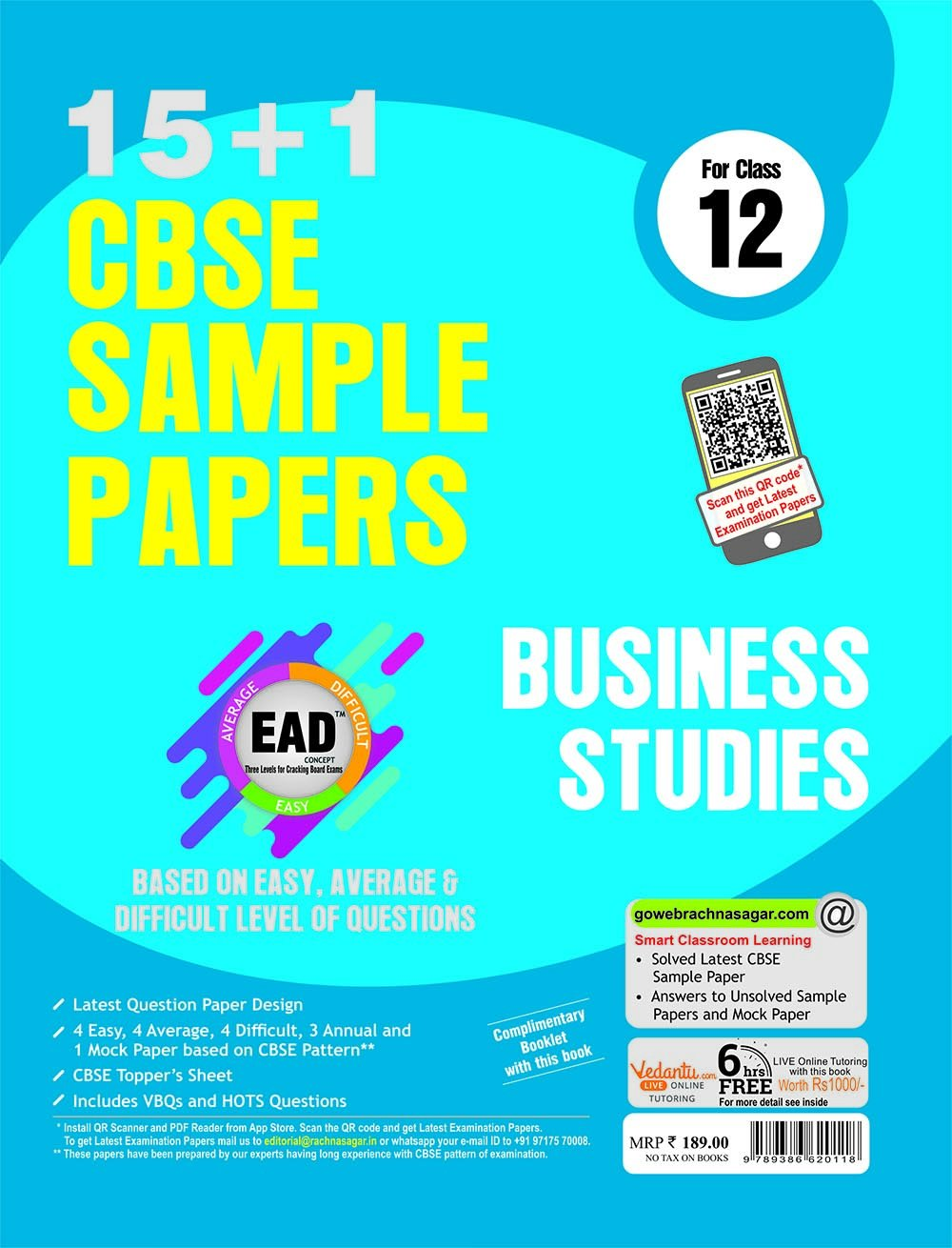 Together With CBSE Sample Papers 15+1 for Class 12 EAD