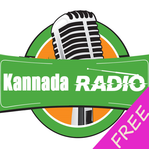 Amazon.com: Kannada Fm Radio: Appstore for Android