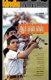 R.S.S. : Madham, Madham Matrum Madham  (Tamil)
