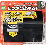 Meltec ( メルテック ) タイヤストッパー ゴム製 (2個入り) FTW-01