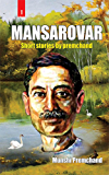 Mansarovar - Part I: Short stories by premchand