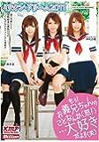 ミリオン'ドリーム2011 もぅ! お義兄ちゃんのことなんか(怒! )…大好きだよ! ! (笑) / million(ミリオン) [DVD]