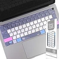 """JRC Funda Protectora para Teclado de Apple MacBook Air de 13 Pulgadas y 13,3"""" A1932 de 2018, Ultra Delgada, de Silicona, con Teclas de Acceso rápido Mac OS, diseño de EE. UU."""