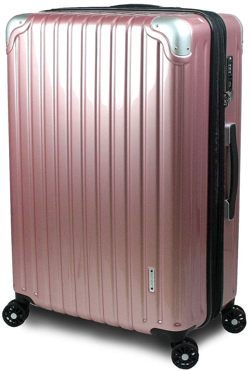 【SUCCESS サクセス】 スーツケース 3サイズ 【 大型76cm / ジャスト型70cm / 中型65cm 】 超軽量 TSAロック搭載 【 プロデンス2020 ダイヤルロックモデル】 B07K2DFSQS プレミアムピンク(鏡面加工) 大型 Lサイズ 76cm