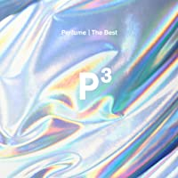 "【Amazon.co.jp限定】Perfume The Best ""P Cubed""(完全生産限定盤)(DVD付)【特典オリジナルクリアファイル(A4クリアファイル)付】"