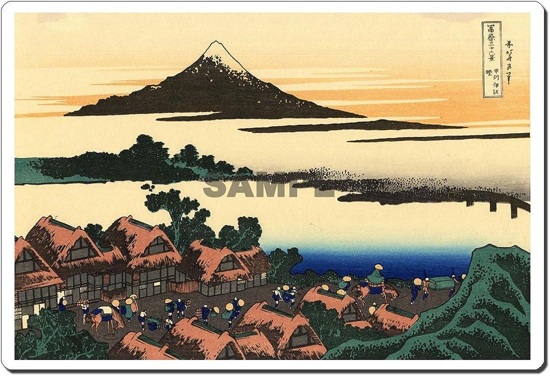 4024 Katsushika Hokusai Koishikawayukinoashita ukiyo-e mouse pad MADE IN JAPAN
