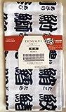 Japanese Tenugui Kanji(fish) 34×13inch Cotton100% (White)