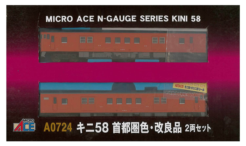 マイクロエース Nゲージ キニ58 首都圏色  改良品 2両セット A0724 鉄道模型 ディーゼルカー B01KJSTMLK