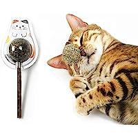 Mumoo Bear 2PCS Natural Cat Treats Cat Toy Catnip Lollipop,Cat Mint Ball Stick Catnip Toys Cat Dental Chews Teeth…
