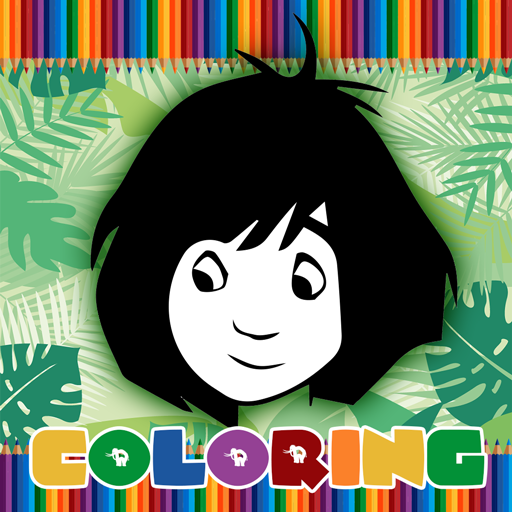 Company Jungle (jungle Coloring Book Kids Free)
