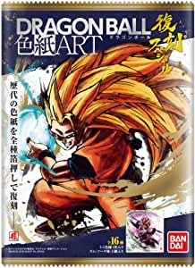 Bandai Dragon Ball Shikishi Art séries - Piece Rare Limited 1 Card 1 Carte: Amazon.es: Juguetes y juegos