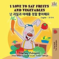 I Love to Eat Fruits and Vegetables: English Korean Billingual Book for Kids