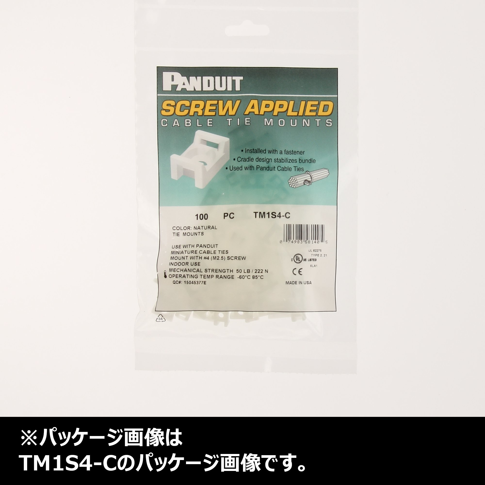 Panduit TM2S8-C .43'' Width Cable Tie Mount - #8 Screw - Natural - 100 Pack by Panduit (Image #3)