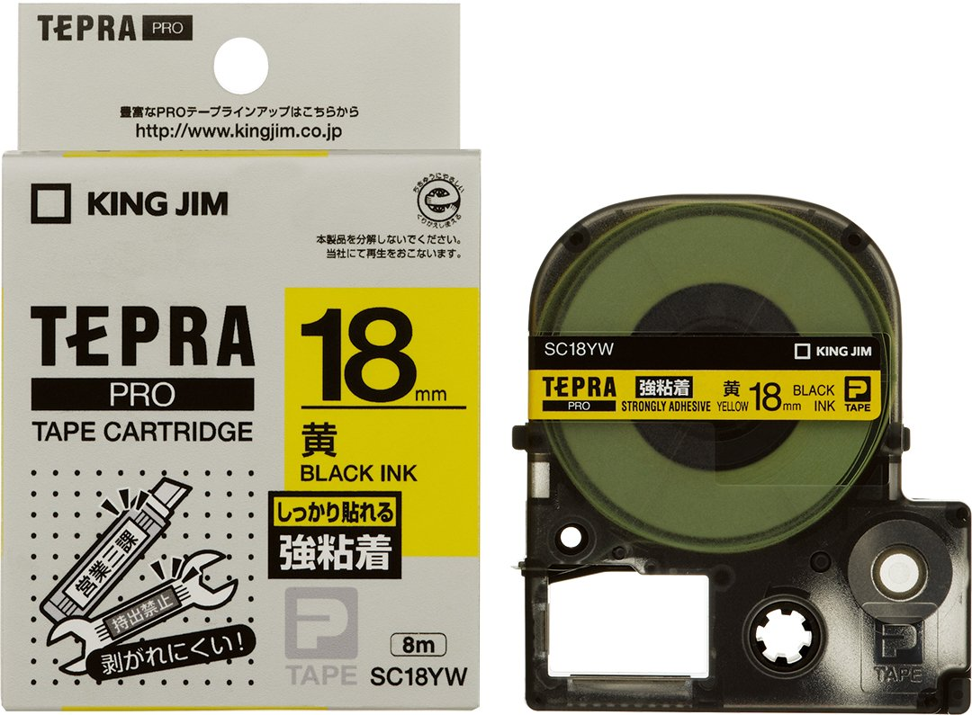 KING JIM Tepura PRO tape strong adhesion type yellow / black letters SC18YW (japan import)