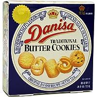 Danisa 皇冠丹麦曲奇(进口) (原味, 72g)