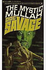 The Mystic Mullah: Doc Savage Kindle Edition