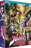 ジョジョの奇妙な冒険 1st Season (Part1 ファントムブラッド・Part2 戦闘潮流) Blu-ray BOX (全26話)[Blu-ray Region B](海外Import版)