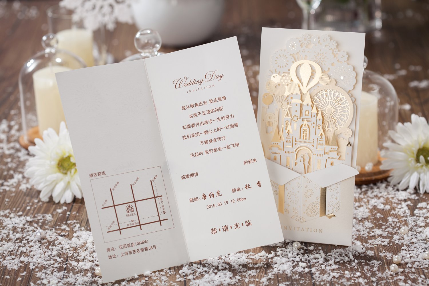 Amazoncom Wishmade 50x Laser Cut 3D Gold Gilding Wedding