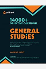 14000+ Objective Questions - General Studies Paperback