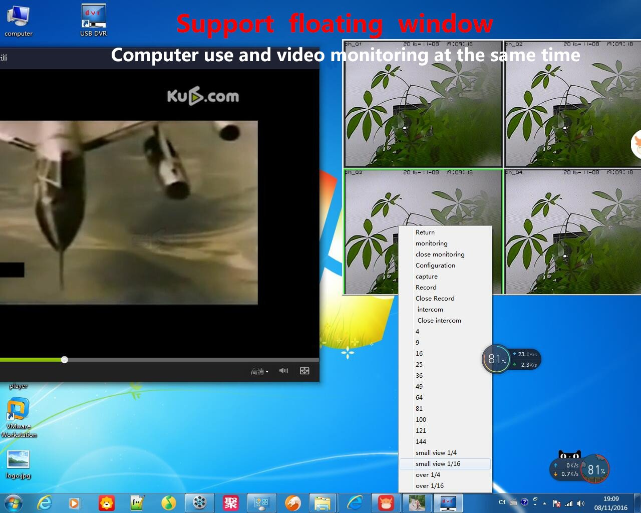 Converter Adapter Connect Pc To Cctv Ptz Camera Support Win7 64bit