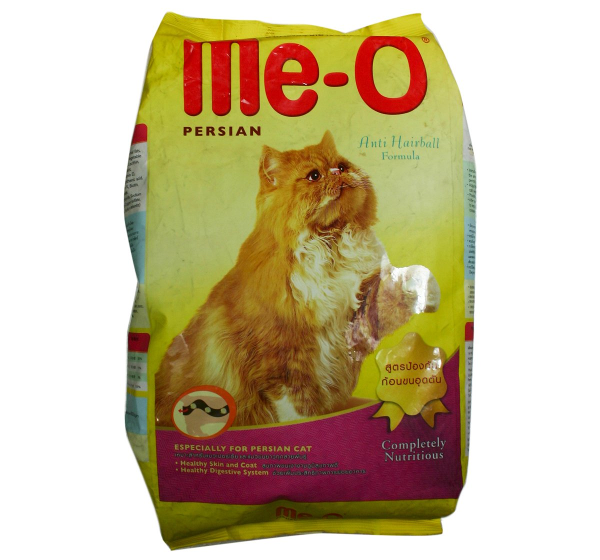 Buy Meo Persian 11 Kg Online At Low Prices In India Royal Canin Adult 1kg