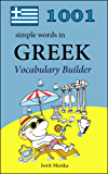 1001 simple words in Greek (Vocabulary Builder Book 12) (English Edition)
