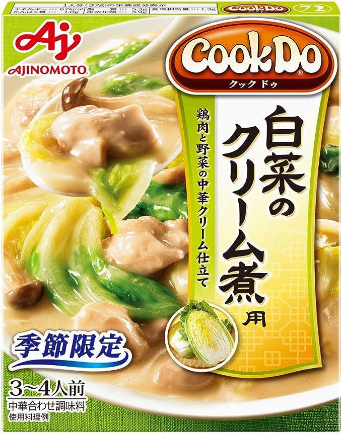 Amazon 味の素 Cook Do 白菜のクリーム煮用 130g 5個 Cookdo