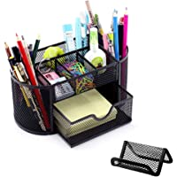 Geecol Mesh Desk Supplies Organizer Office Supply Caddy, Multi-Functional Stationery Caddy Pen Holder Pencil Holder 1…