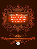 he Quran With Tafsir Ibn Kathir Part 15 of 30: Al Isra 001 To Al Kahf 074
