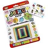 JELIKU(ジェリク) S 小さいサイズ おでかけおもちゃ 知育玩具 対象年齢3歳から