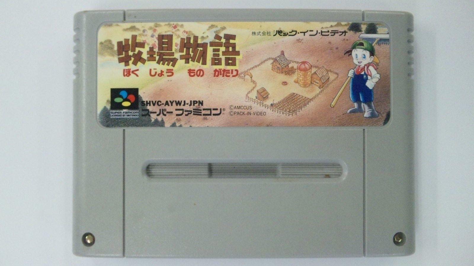 Amazon com: Harvest Moon for snes super nintendo sfc super