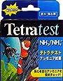テトラ (Tetra) アンモニア試薬NH3/NH4  25回分