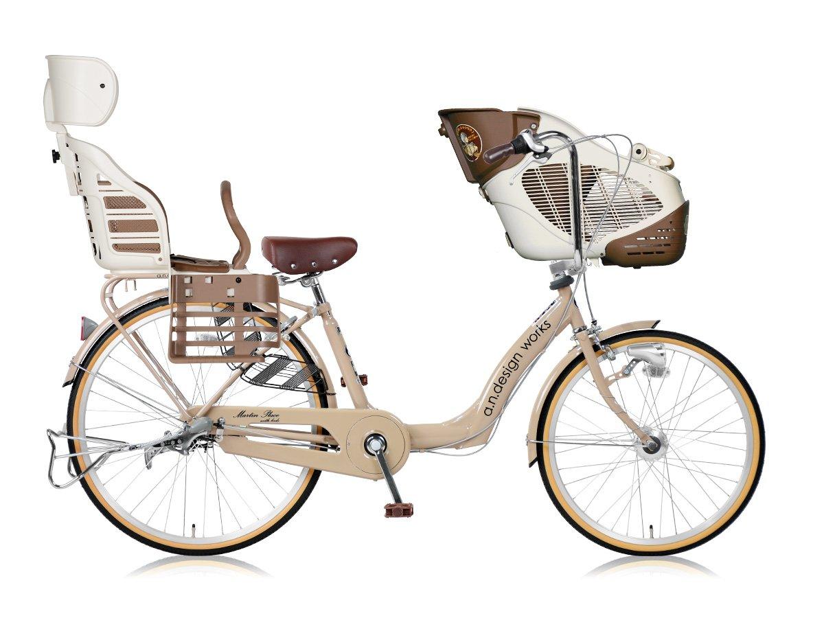 アウトレット【a.n.design works】a.n.d mama w-kids 3人子乗せ使用 ミルクティー 26インチ 145cm~ 前子乗せ アイボリー B075FKK1H6 RBC007DX3 アイボリー RBC007DX3 アイボリー