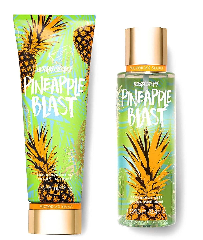 Victorias Secret Juice Bar Fragrance Mist and Lotion Set (2PC) New Summer Splash - 8.4 fl oz & 8 fl oz (Pineapple Blast)
