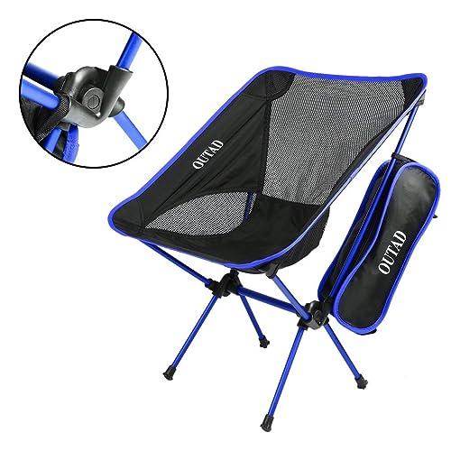 アウトドアチェア折りたたみ椅子軽量コンパクト耐荷重超軽量収納バッグ付き アルミチェアツーリングキャンプ登山釣りバイクハンモックトレッキングBrookswan(ブルー)
