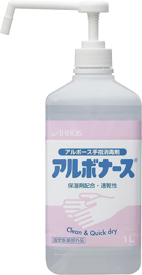 消毒 液 アルコール