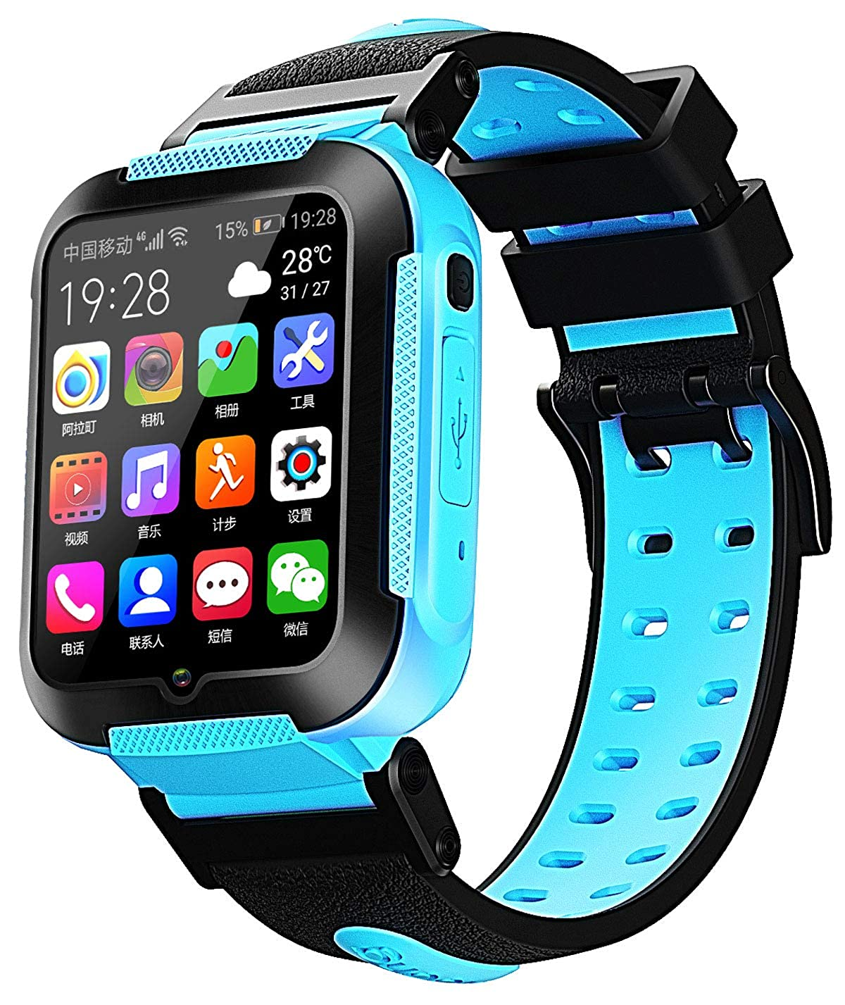 Amazon.com: Kids Smart Watch GPS 4G Network WiFi Voice Call ...