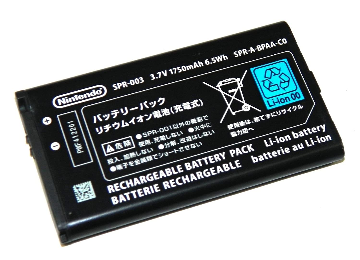 Amazon Com Nintendo 3ds Xl Battery Replacement Spr 003 Not Compatible With Regular 3ds Video Games