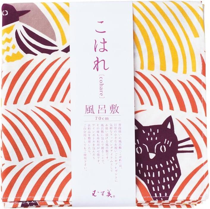 FABRIC FUROSHIKI OWL - VIOLET - 50cm WRAPPING CLOTH