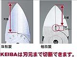 Maruto Hasegawa Nomikais Plastic Nippers