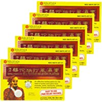 HUA TUO Extra Strength Medicated Plaster - Relief From Minor Aches and Pains of Muscles and Joints (Box, 5 Plasters-PACK…