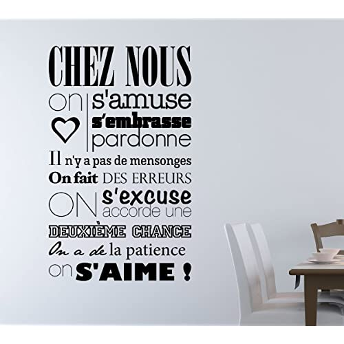 stickers citation francaise. Black Bedroom Furniture Sets. Home Design Ideas
