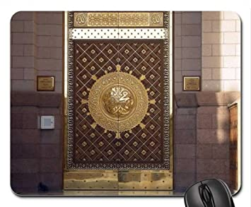 The Door of Masjid Al Nabawi in Madinah Mouse Pad Mousepad & The Door of Masjid Al Nabawi in Madinah Mouse Pad Mousepad: Amazon ...