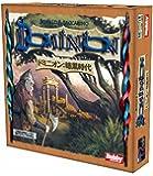 ドミニオン拡張セット 暗黒時代 (Dominion: Dark Ages) 日本語版 カードゲーム