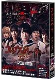 コープスパーティー アンリミテッド版(スペシャルエディション) [Blu-ray]