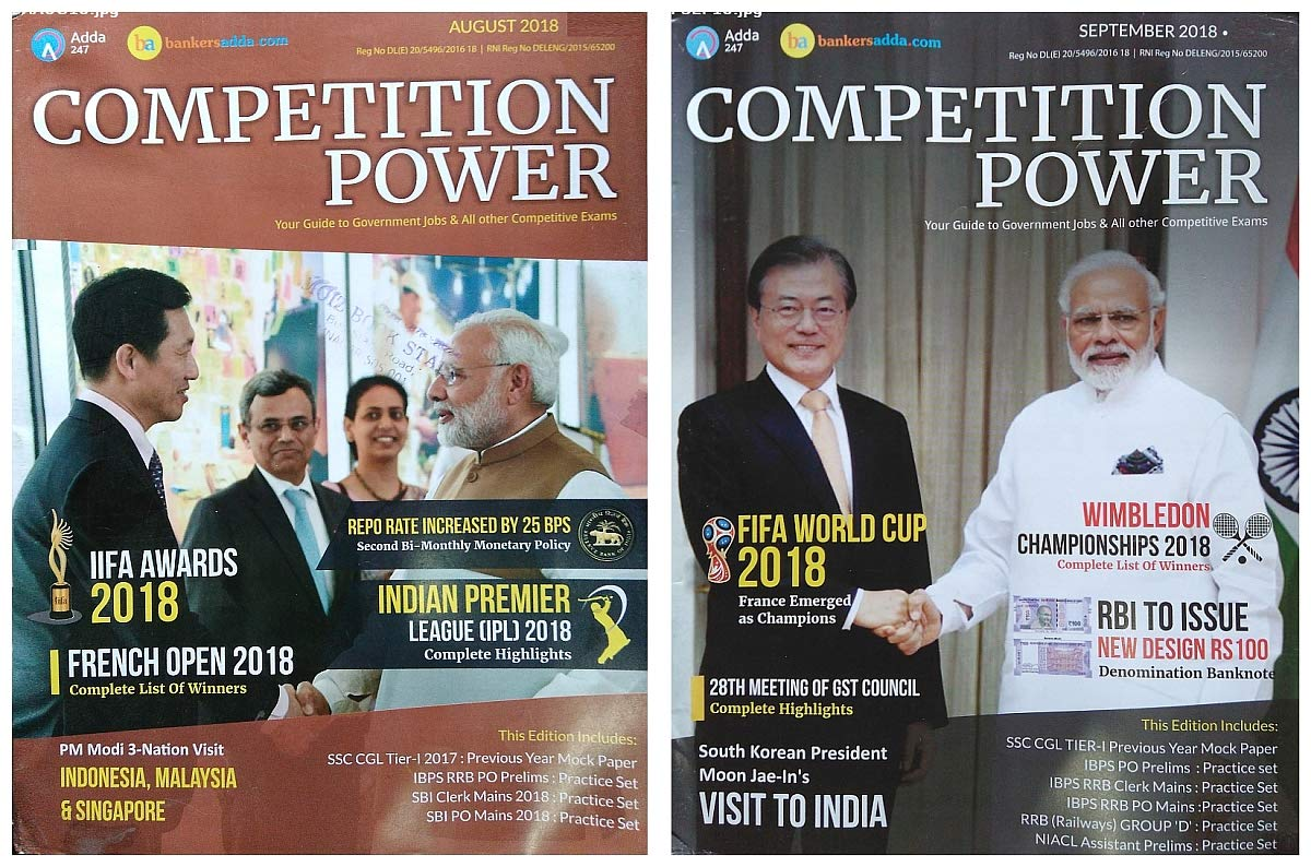 Buy competition power bankers adda monthly magazine book online at buy competition power bankers adda monthly magazine book online at low prices in india competition power bankers adda monthly magazine reviews fandeluxe Image collections