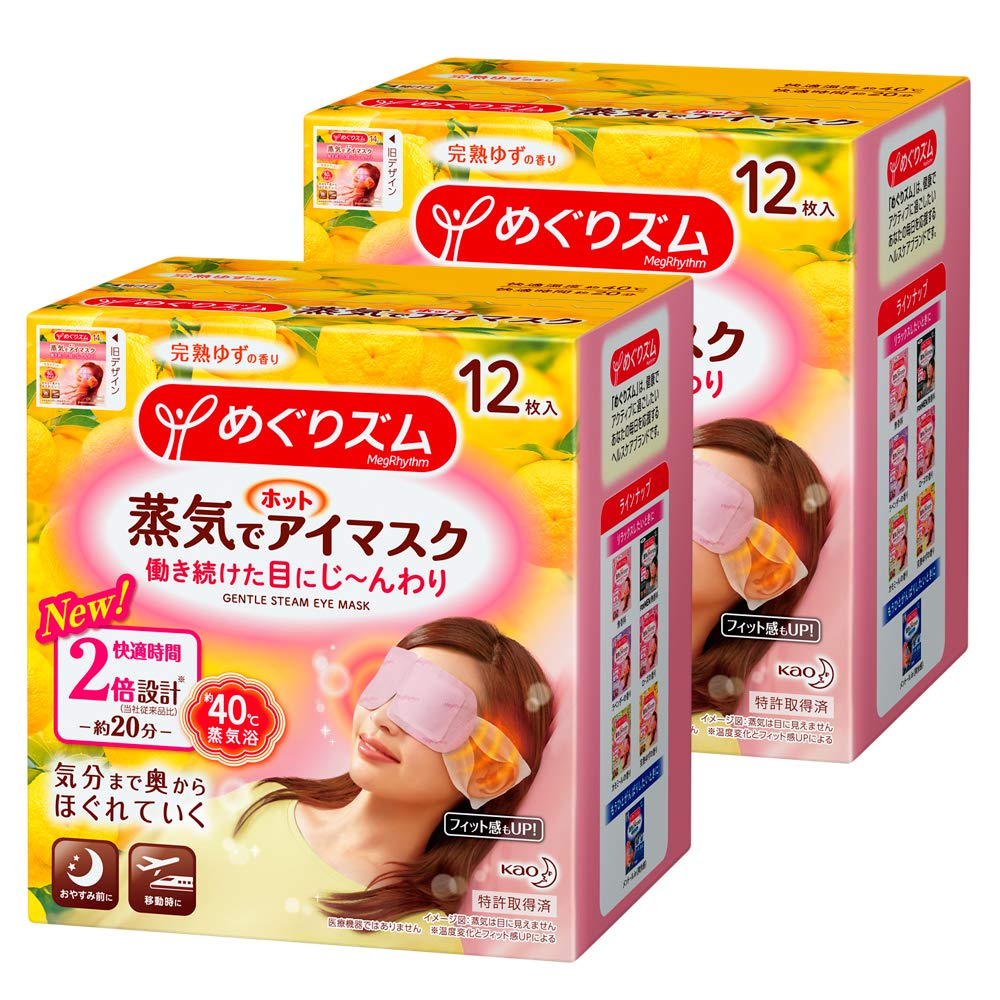Kao MEGURISM Health Care Steam Warm Eye Mask,Made in Japan, Yuzu ripe 12 Sheets×2boxes by KAO