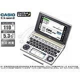 カシオ5.3型  EX-word 電子辞書 シャンパンゴールド XD-D6100GD 110コンテンツ 2000小説 2000クラシック名曲フレーズ収録 ジャパネット限定モデル
