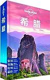 Lonely Planet孤独星球:IN·希腊(2014年版)