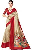 Saree Word Sarees For Women Party Wear Half Sarees Offer Designer Below 500 Rupees Latest Design Under 300 Combo Art Silk New Collection 2017 In Latest With Designer Blouse Beautiful For Women Party Wear Sadi Offer Sarees Collection Kanchipuram Bollywood Bhagalpuri Embroidered Free Size Georgette Sari Mirror Work Marriage Wear Replica Sarees Wedding Casual Design With Blouse Material